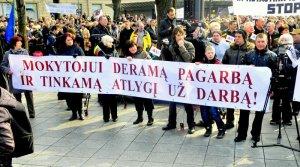 Митинг протеста против ущемления прав в образовании