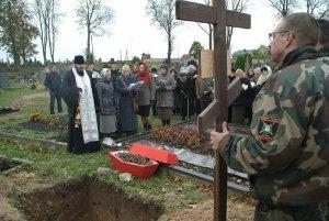 Захоронение воинов РККА