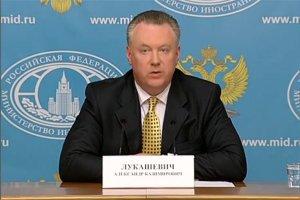 МИД России о Первом Балтийском канале (Видео)