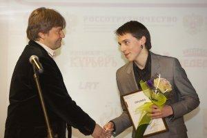 Награждение победителей конкурса «Точка.РУ 2013» © Фото: В. Царалунга-Морар