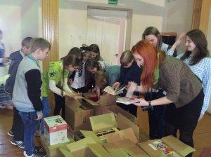 Подарим книгу литовским школам Беларуси